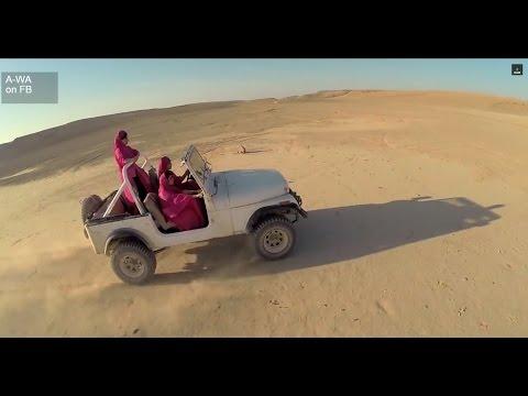 "A-WA - ""Habib Galbi"" (Official Video)"