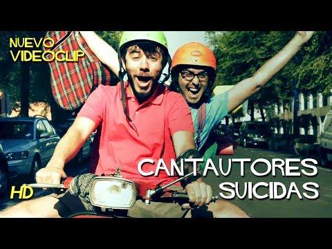 ANTÍLOPEZ Cantautores suicidas HD Clip Oficial