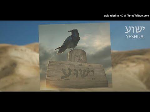 NK Profeta - Amor [Yeshúa] (Audio)